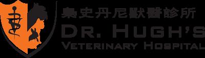 Dr Hugh's Veterinary Hospital